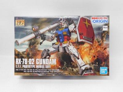 土城三隻米蟲 BANDAI 組裝模型 1/144 RX-78-02 GUNDAM THE ORIGIN  初鋼 026