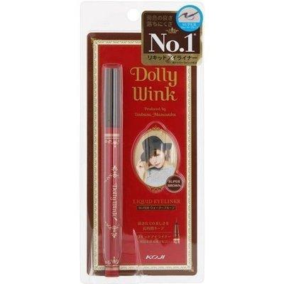 *微風小舖*日本 KOJI Dolly Wink 超持久防水眼線液筆 0.1mm 極細 咖啡色 新包裝 益若翼代言