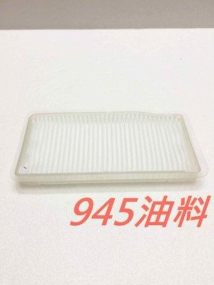 945油料嚴選-高效率長纖濾網 BENZ W204 C180 C250  內循環 鼓風機 台灣製長纖冷氣濾網 歡迎自取