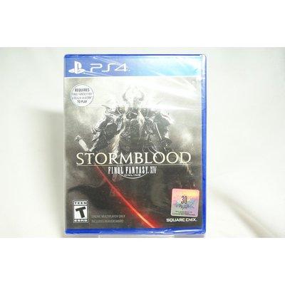 [耀西]全新 美版 SONY PS4 Final Fantasy XIV:紅蓮的解放者 含稅附發票