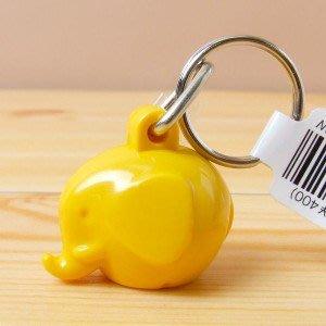 日本進口 北歐雜貨 芬蘭製 Norsu 大象造型 鑰匙圈-黃色