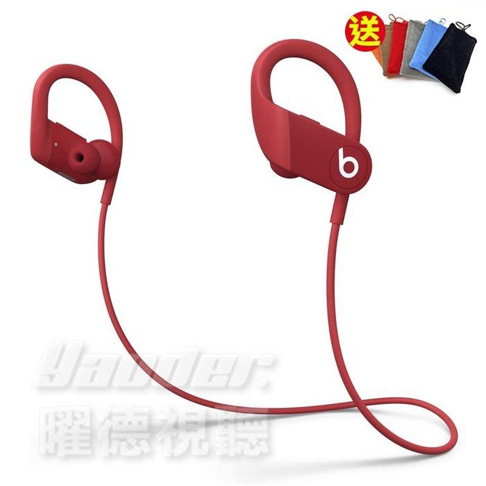 【曜德 ☆ 送絨布套】Beats Powerbeats 4 Wireless 紅色 耳掛式無線運動藍牙耳機