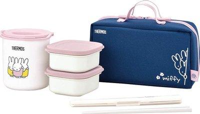 日本代購  THERMOS 膳魔師DBQ-254B  米菲兔 保溫便當盒  保溫飯盒 午餐盒 悶燒罐 預購