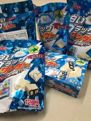 ST小旺鋪  日本北海道 限定  12入 袋裝 雷神系列商品  有樂製果   雷神夾心餅乾  白雷神巧克力  袋裝12入
