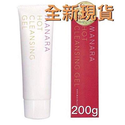 ☀️保證有現貨☀️日本Manara曼娜麗溫感卸妝凝膠200g