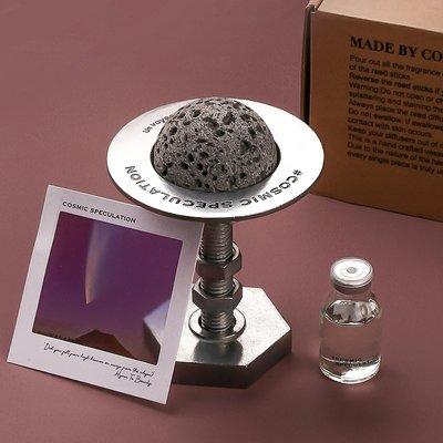 蠟燭宇宙的猜想Cosmic Speculation發射臺黑洞隕石擴香石固體精油香氛
