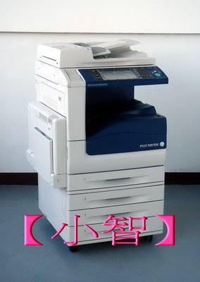 【小智】XEROX DC-IV C4470 低溫加熱省電環保,圖像逼真高解析(A3彩色影印/傳真/列印/掃瞄/雙面)