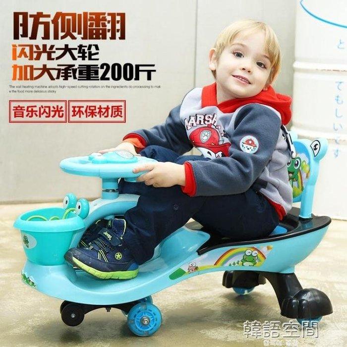 兒童扭扭車溜溜車搖擺玩具寶寶車1-3-6歲妞妞滑行車帶音樂靜音輪  YTL