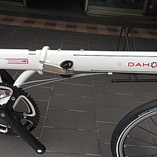 三重新鐵馬 DAHON 大行SPEED D18 (KAC083) 18速小折 折疊車