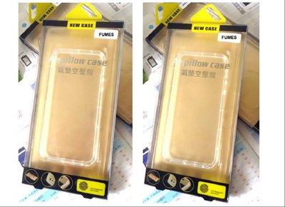 【櫻花市集】全新 SAMSUNG Galaxy S8 Plus 氣墊空壓殼 防摔緩震 全包邊保護