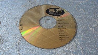 紫色小館7-3-------滾石24K 珍藏版金碟系列