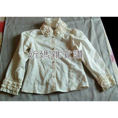 【妡媽雜貨讚】正品Roberta di Camerino襯衫