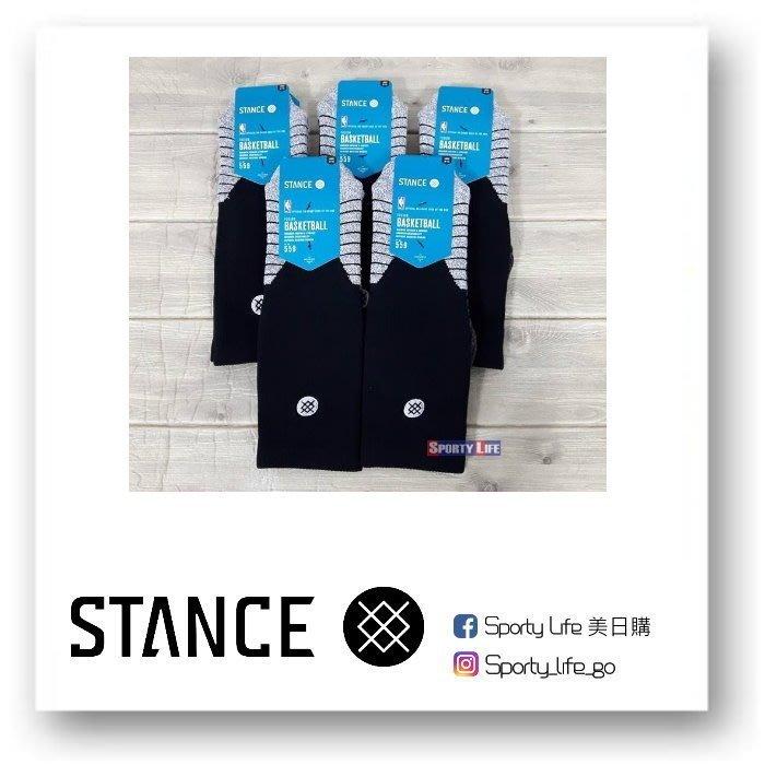 【SL美日購】STANCE NBA ON COURT SOLID SOCKS 球員版 中長襪 黑色 襪子 籃球襪