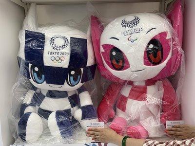 ☆愛莉詩☆大阪連線**日本東京2020奧運吉祥物絨毛玩偶-M號 粉紅色/藍色