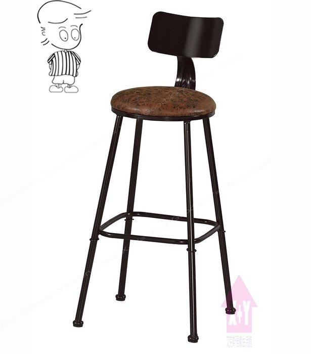 【X+Y時尚精品傢俱】現代吧台椅系列-凱文 吧椅(皮).吧檯椅.吧台椅.高腳椅.工業風.摩登家具