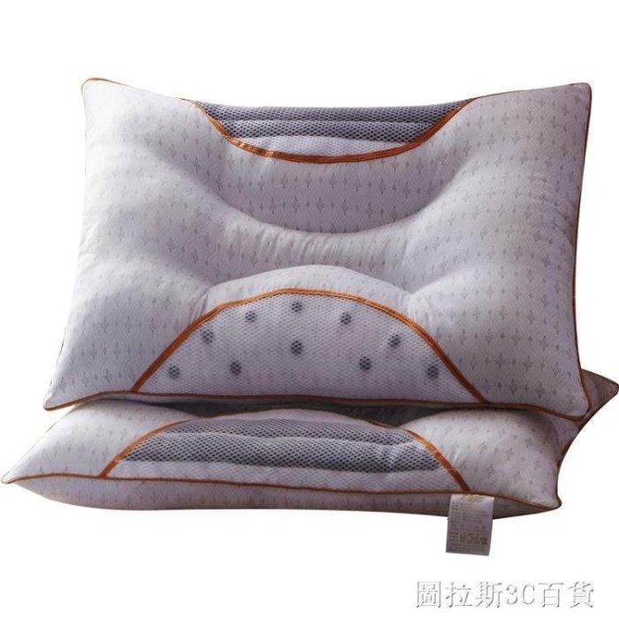 決明子護頸枕頭枕芯單人頸椎枕頭學生宿室成人家用保健枕頭送枕套