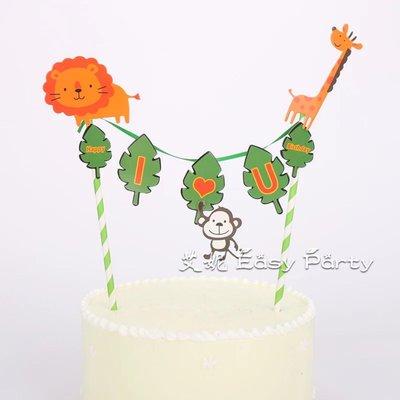 ◎艾妮 EasyParty ◎ 現貨【蛋糕插旗】生日 動物插牌 蛋糕插旗 生日派對 三層蛋糕架 杯子蛋糕 生日蛋糕