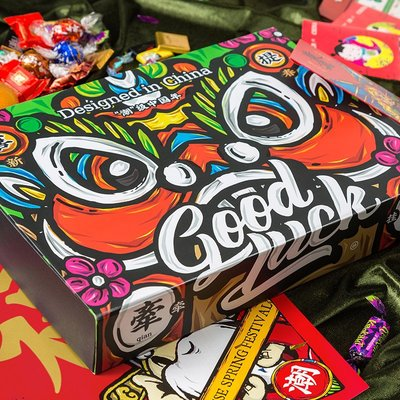 歐韓新品館2021新年春聯牛年對聯家用國潮中國風創意高檔掛飾過年全套禮盒