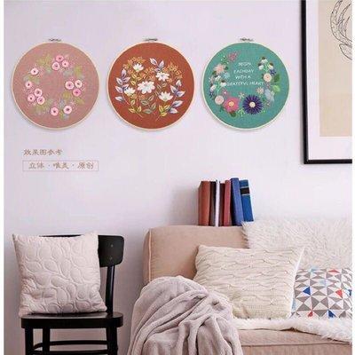 手工刺繡diy材料包歐式立體繡花卉製作成人初學入門3d絲帶繡