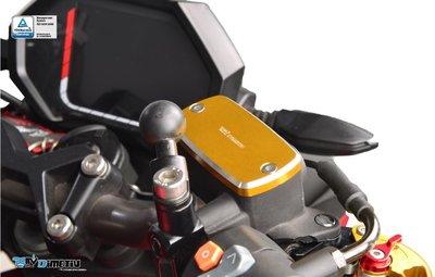 【R.S MOTO】KYMCO K-RIDER 400 Krider 油杯蓋 DMV