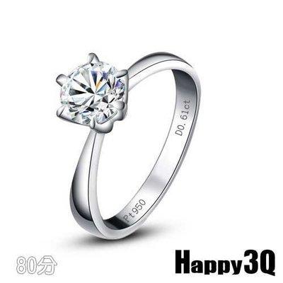求婚婚戒鑽戒珠寶仿真鑽石飾品情侶戒指8...