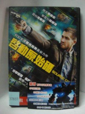 莊仔@888066 DVD 傑克葛倫霍【啟動原始碼】全賣場台灣地區正版片 【明天過後 男主角】