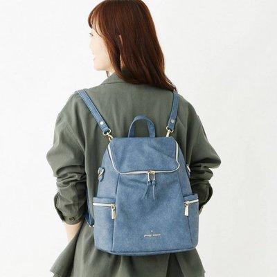 日本 passage mignon 淺牛仔藍色皮革 背囊 斜咩 兩用袋 ($280 包順豐)
