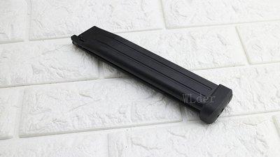 [01] WE HI-CAPA 瓦斯彈夾 50發 加長型(WE瓦斯槍GBB瓦斯彈匣彈夾5吋龍6吋龍7吋龍5.1 4.3 台南市