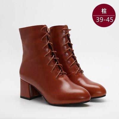 中大尺碼女鞋 經典綁帶馬丁靴/中筒靴 39-45碼 172巷鞋舖【JBHB558】棕色/黑色