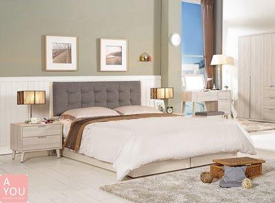 愛莎6尺雙人床  促銷價8300元(免運費)【阿玉的家2018】