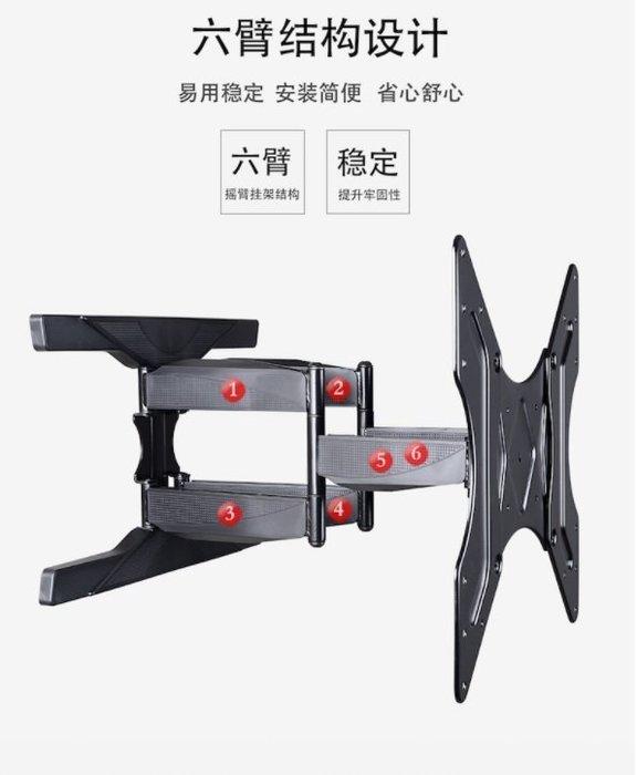悠视液晶电视挂架通用 六臂结构伸缩旋转支架