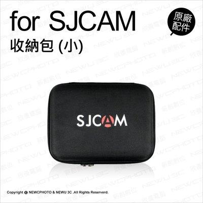 【薪創台中】SJCam 原廠配件 收納包 小 配件包 運動攝影 防撞 硬殼 適用 SJ4000 SJ5000