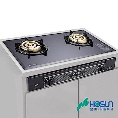 【水電大聯盟 】豪山牌 SK-2059 強化玻璃 崁入爐 崁入式 三環式爐頭 玻璃面板 瓦斯爐