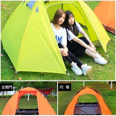 2-3人超輕鋁杆帳篷