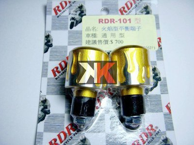 K2零件王.RDR101.CNC.平衡端子.新勁戰/GTR/雷霆/FT/G5/RSZ/CUXI/MANY/RSZ/RS