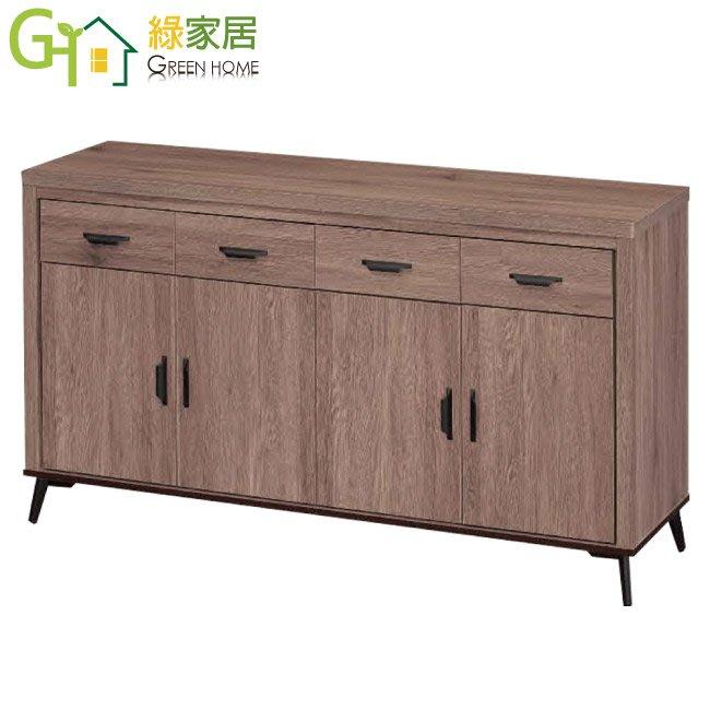 【綠家居】莫安多 現代5尺多功能餐櫃/收納櫃