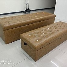 仿皮 沙發箱 收納箱 儲物椅 掀蓋椅 小型長130CM 帶鎖頭 可上鎖 附腳座