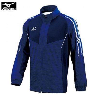 ◎跑者◎【MIZUNO 美津濃】針織運動外套 活動自如 抗UV50 合身版 /藍x麻花藍 32TC753382 C57