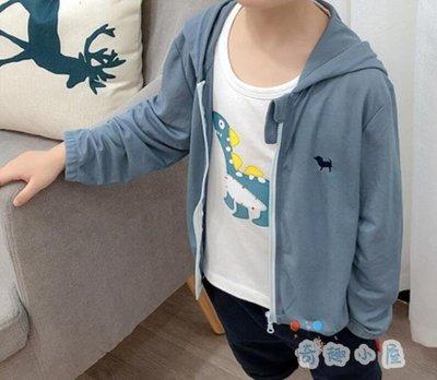 男童防曬衣夏季連帽上衣透氣兒童冰絲涼感外套XDY