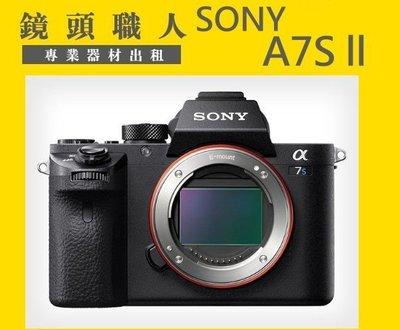 ☆ 鏡頭職人☆ ( 微電影 ) ::: SONY NEX A7S ll + FE 35MM F1.4  師大 板橋 楊梅
