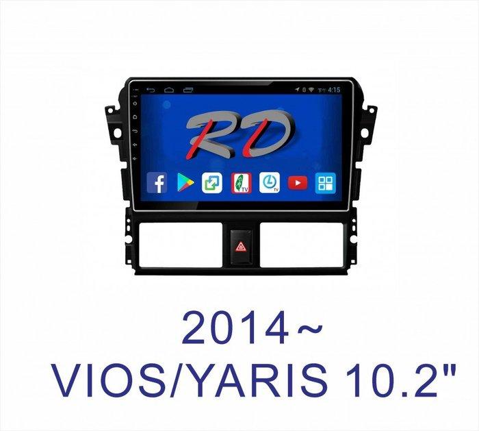 全美汽車影音 2014年後 VIOS/YARIS 專車專用安卓機 10.2吋螢幕 台灣設計組裝 系統穩定順暢 售服完善