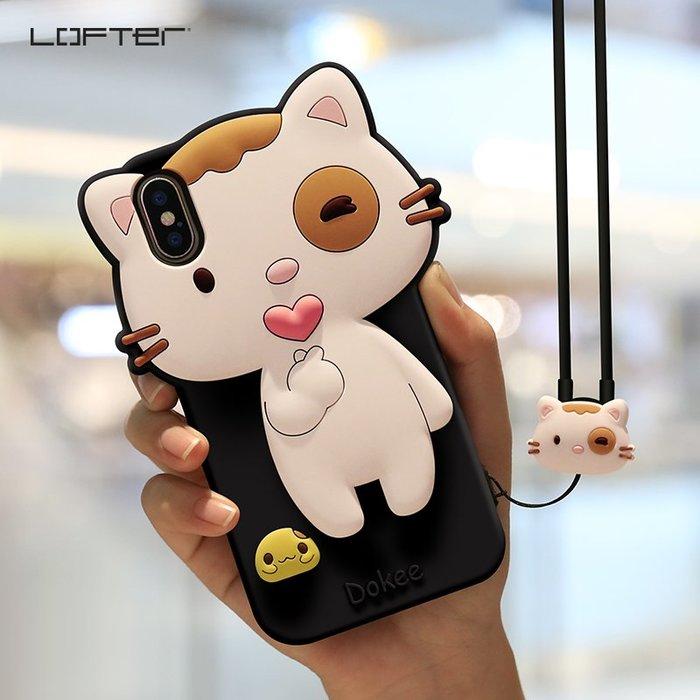 iPhone XS Max X 8 7 6S 6 PLUS 手機殼 正品洛夫騰 可愛貓咪 立體卡通 全包硅膠 保護套