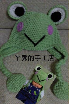 [ㄚ秀的手工店]純手工青蛙造型遮耳帽[現貨42公分]