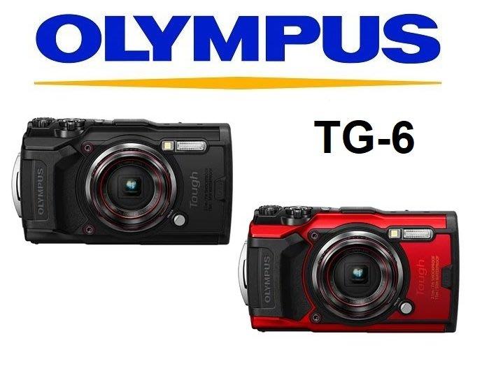 (名揚數位)【現貨】OLYMPUS TG-6 防水相機 元佑公司貨 保固一年 登錄送原廠矽膠果凍套10/31止
