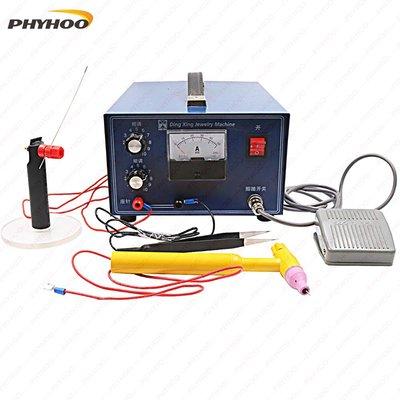 50A小型雷射點焊機不銹鋼腳踏焊接機金銀銅鋁脈衝碰焊機首飾加工工具