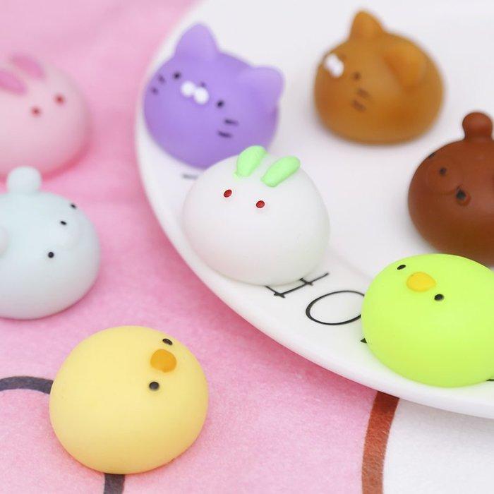 創意 精美 可愛動物團子捏捏樂出氣發泄玩具發泄球 減壓解壓玩具