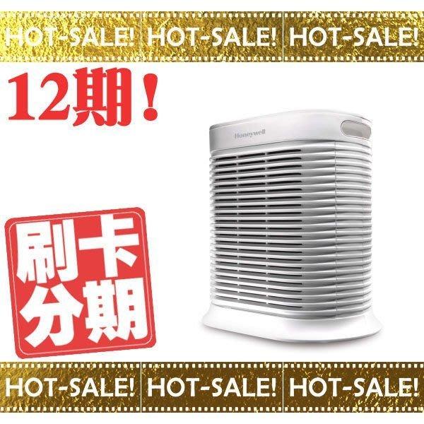 《台南佳電》~分期零利率+贈濾材~ Honeywell HPA-300APTW / HPA300APTW 空氣清淨機