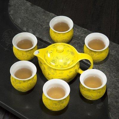哆啦本鋪 雙層耐熱陶瓷茶具整套功夫茶杯套裝家用茶壺簡約泡茶器 D655