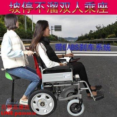 《百健品康店》泰合輪椅雙人全自動老年殘疾人多功能輕便折疊四輪老人代步車~現貨(可開發票)