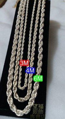 現貨4條【純銀925】(6M)繩鍊/男性鎖鏈/項鍊 2尺 60公分/重量:1兩5錢/下殺3150免運.郵寄掛號(最粗款)